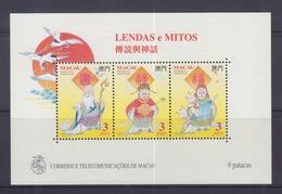 Macau 1994 Legend & Myth S/S MNH