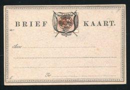 ORANGE FREE STATE STATIONERY POSTAL CARD H&G 4a NARROW GAP 1889 - South Africa (...-1961)