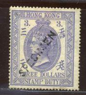 HONG KONG QV FISCAL SPECIMEN - Hong Kong (...-1997)
