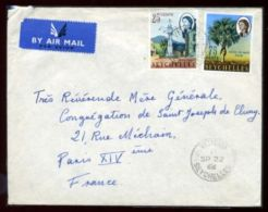 SEYCHELLES COCO DE MER 1966 - Seychelles (...-1976)
