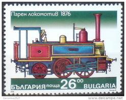 BULGARIA 1996 TRANSPORT Vehicles. Railroads. Railways TRAINS LOCOMOTIVES IV - Fine Stamp MNH