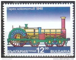 BULGARIA 1996 TRANSPORT Vehicles. Railroads. Railways TRAINS LOCOMOTIVES III - Fine Stamp MNH