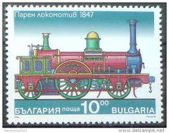 BULGARIA 1996 TRANSPORT Vehicles. Railroads. Railways TRAINS LOCOMOTIVES II - Fine Stamp MNH