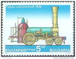 BULGARIA 1996 TRANSPORT Vehicles. Railroads. Railways TRAINS LOCOMOTIVES - Fine Stamp MNH