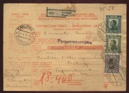 SERBIA -KARLOVAC PARCEL POST FORM 1927 - Europe (Other)