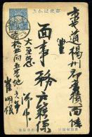 KOREA/JAPAN BLUE STATIONERY - Korea (...-1945)