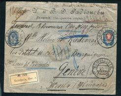 RUSSIA REG BESSARABIA GENEVA SWITZERLAND INSTRUCTIONAL MARKS SEALING WAX 1906 - Russia & USSR