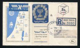 ISRAEL 1952 1000 PRUTOT FDC BEER TUVIYA - Unclassified
