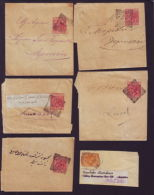 CYPRUS NEWSPAPER WRAPPERS - GREAT LOT! - Cyprus (...-1960)