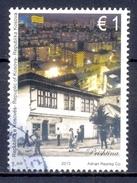 KOSOVO (CWEU 205) - Kosovo