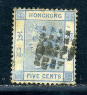 HONG KONG QV 5 CENTS USED ABROAD IN SINGAPORE - Hong Kong (...-1997)