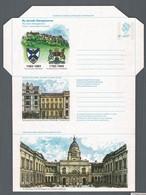 GB QE2 1983 SCOTLAND PROOF AIRLETTER GAELIC EDINBURGH - 1952-.... (Elizabeth II)