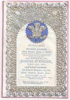 PRINCE ALBERT EDWARD & PRINCESS ALEXANDRA OF DENMARK WEDDING EPITHALAMIUM 1863 - Other Collections
