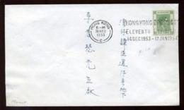 HONG KONG 1953 ELEVENTH EXHIBITION - Hong Kong (...-1997)