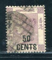 HONG KONG USED IN STRAITS SETTLEMENTS QV - Hong Kong (...-1997)
