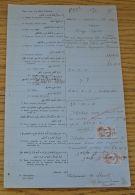 CYPRUS KING GEORGE 5TH 1923 1 PIASTRE REVENUES - Cyprus (...-1960)