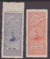 INDIA GANGPORE STATE SCARCE REVENUES - India (...-1947)