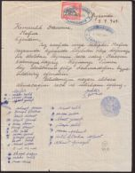 CYPRUS AYHARIDA VICTORIA REGINA NEGATIVE SEAL 1949 - Cyprus (...-1960)