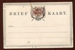 ORANGE FREE STATE 1889 POSTAL STATIONERY POSTAL CARD - South Africa (...-1961)