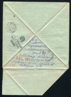 WW2 RUSSIAN P.O.W GERMANY STATIONERY 1944 - Russia & USSR