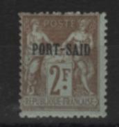 Port- Saïd  Egypte _ 2F Sage Surchargé -  N°18  (1899 )1 Signature