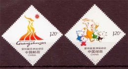 China MiNr. 4062/63 **, Asienspiele, Guangzhau (Kanton) - 1949 - ... Repubblica Popolare