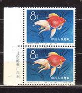 Goldfisch Perlenschuppe Im Senkrechten Paar, Vom Bogenrand, Mit Druckerzeichen, Gestempelt Mit Gummi (37867) - 1949 - ... République Populaire