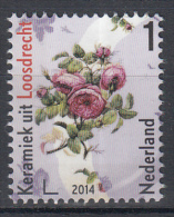 Nederland – Mooi Nederland 2014 – Keramiek Uit Loosdrecht -postfris/MNH - NVPH 3165A - Periode 2013-... (Willem-Alexander)