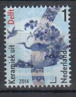 Nederland – Mooi Nederland 2014 – Keramiek Uit Delft - Postfris/MNH - NVPH 3185A - Periode 2013-... (Willem-Alexander)