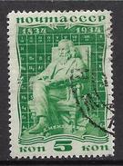 Russia 1934 Used 5k Mendeleyev - 1923-1991 URSS