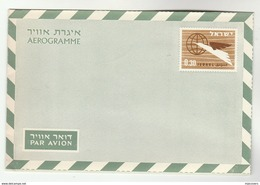 1960 ISRAEL 0.30 AEROGRAMME  Postal Stationery Stamps Cover - Israel