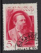Russia 1935 Used 5k Engels - 1923-1991 URSS