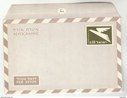 1964 ISRAEL 0.30 AEROGRAMME  Postal Stationery Stamps Cover - Israel