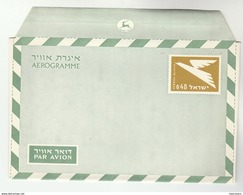 1966 ISRAEL 0.40 AEROGRAMME  Postal Stationery Stamps Cover - Israel