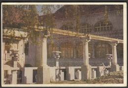 Slovenia Ljubljana 1955 / Preddvorje Letnega Gledalisca / Front Court Of The Open Theatre - Slovénie
