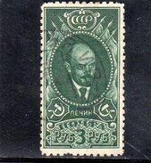 URSS 1926 O