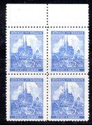 XP3053 - BOEMIA MORAVIA 1940, BRNO  2,50 K  Quartina  *** - Bohême & Moravie
