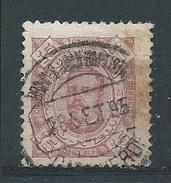 Kaapverdische Eilanden     Y /T   27A     (O) - Cap Vert