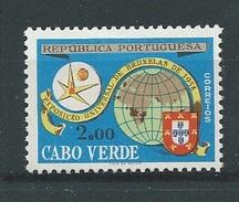 Kaapverdische Eilanden     Y /T   294     (XX)    Expo 58 - Cap Vert