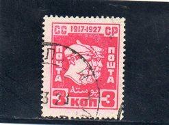 URSS 1927 O