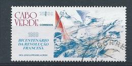 Kaapverdische Eilanden     Y /T   547    (O) - Cap Vert