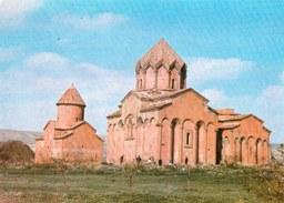 Armenia - Marmashen Monastery - Printed 1981 / Stationary - Armenia