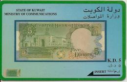 CARTE-MAGNETIQUE-ASIE-KOWEIT-BILLET 5 Dinars-BE - Koweït