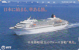 Télécarte Japon / NTT 331-147 - BATEAU - FERRY SHIP Japan Phonecard  / A - SCHIFF Telefonkarte - 563 - Japan