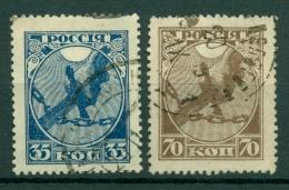 RSFSR 1918 - Michel N. 149/50 - 1er Anniversaire De La Révolution D'Octobre