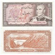 Iran 20 Rials 1974-49, Firma 16 Pick 100.a.2 Ref 270 - Irán
