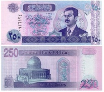 Iraq - Irak 250 Dinars 2002 Pick 88.2 UNC - Iraq