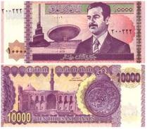 Iraq - Irak 10.000 Dinars 2002 Pick 89 UNC - Iraq