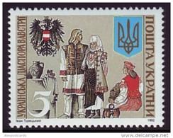 UKRAINE 1992. UKRAINIAN DIASPORA IN AUSTRIA. COAT OF ARMS, TRADITIONAL FOLK COSTUMES. Mi-Nr. 92. Mint (**)