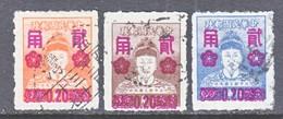 Rep.of China  1118-20    (o) - 1945-... Republiek China